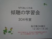 P1180118.jpg