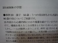 P1180135.jpg