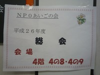 P1180189.jpg