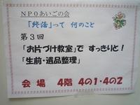 P1150874.jpg